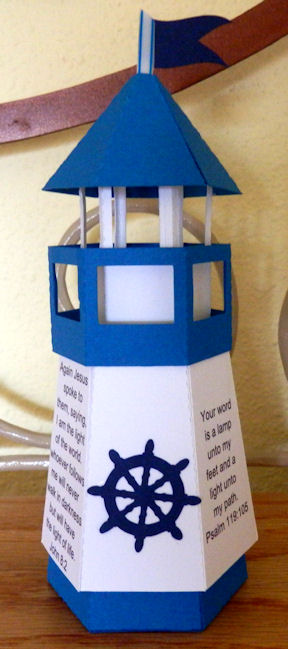 Lighthouse favor 2