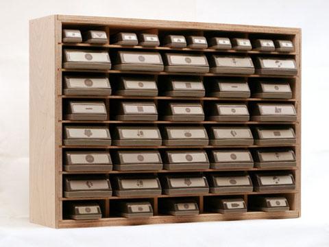 Punch storage