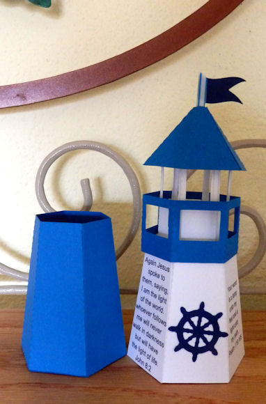 Lighthouse favor 1